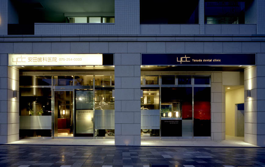大阪の建築家による病院医院クリニックの設計実例|京都デザイン賞入賞|商店建築増刊3月号 クリニック&オフィス 掲載|Meets Regional 掲載|京都市中京区
