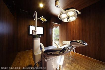 大阪の建築家による歯科医院の設計|歯科クリニックの改装実例|ホテルのような内装の手術室