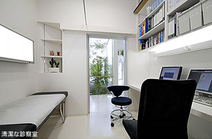 なかの外科クリニック 設計 平岡建築デザイン 整形外科と胃腸科内科医院の診察室の実例画像1